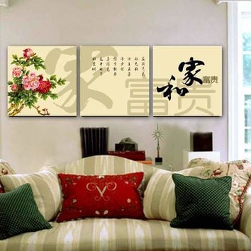 3 pieces Modern Peony chinese Print Frameless Canvas Art Oil Painting Home Decoration Modular Picture Living Room Wall