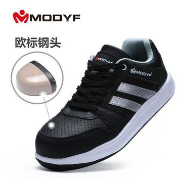 Modyf Men steel toe cap work safety shoes unisex breathable outdoor footwear biker boo