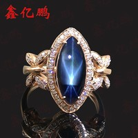 Natural products without burning starlight sapphire ring Butterfly horse eye form 2.86 carat 18 k rose gold diamond ring
