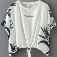 White Printed V-Back Short Sleeve T-Shirt