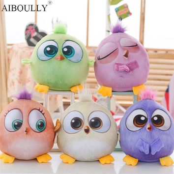 5 Style Cute Animal Birds Stuffed Plush Toys Dolls 18cm Mini Cartoon Soft Dolls For Girls Gift #25