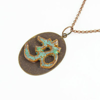 Handmade Ceramic Ohm Necklace - Spiritual Jewelry - Om Pendant