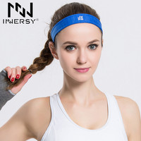 Innersy Premium nylon sports running headband sweat-absorbent and quick-drying stretch Yoga headband Jzh136