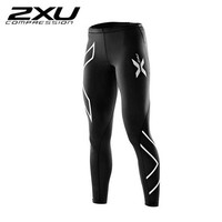 Women Sweatpants 2xu Compression Women Harem Pants Tights Female Pants Superelastic Stretch Pants Breathable Joggers Trousers