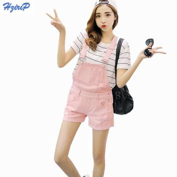 Hzirip 2017 New Summer Denim Shorts Women Loose Cowboy Pink Strap Shorts Jeans Hole Fashion College Wind Women Shorts Plus Size