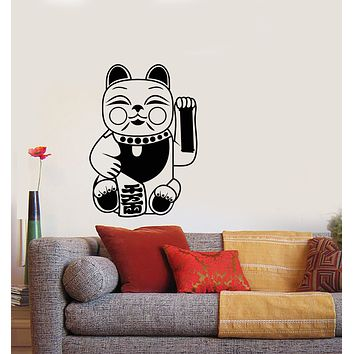 Vinyl Wall Decal Japanese Cat Symbol Maneki-Neko Talisman Stickers (3182ig)