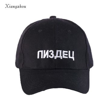 Trendy Winter Jacket xiangzho High Quality Brand n Letter Snapback Cap 100% Cotton Baseball Cap For Adult Men Women Hip Hop Dad Hat Bone Garros AT_92_12