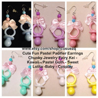 Cute Fun Pastel Pacifier Earrings Chunky Jewelry Fairy Kei - Kawaii - Pastel Goth - Sweet Lolita -Baby - Cosplay Earrings - Pastel Baby Pink