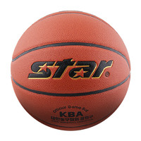 Hot Deal On Sale Sports Basketball [6633177031]
