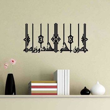 Muslim Words Quote Wall Sticker Living Room Decor Islamic God Allah Art Mural Vinyl Self Adhesive Wall Decal