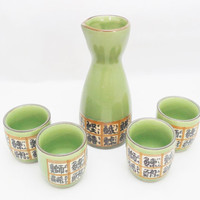 "Green Japanese Sake Set, 5 1/4"" Decanter and Four 2"" Tall Cups, Vintage Ceramic Sake Set, Japanese Character Design, Made in Japan"