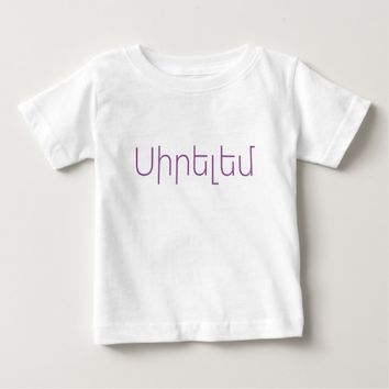 Armenian Saying Baby T-Shirt