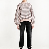 Pale Pink Oversize Stripe Balloon Sweatshirt
