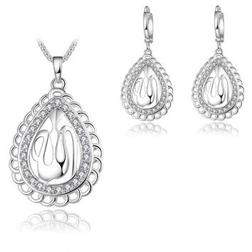 BRZHA Brand Muslim Jewelry Islam Allah Necklace Set Trendy Silver Plated Arabic Square Earrings Necklace Set For Women Gift