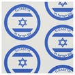Israel Magen David Blue White Personalized Flag Fabric