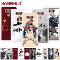 HAMEINUO Harry Potter always Style case phone cover for LG G7 Q6 G6 MINI G5 K10 K4 K8 2017 2016 X POWER 2 V20 V30 2018