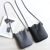 Leather Shoulder Bags Vintage Simple Design Stylish Mini Bags Messenger Bags [4915824260]