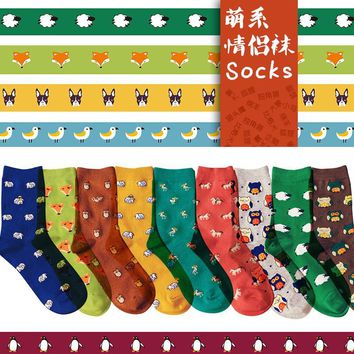 Foot 22-27cm Wonderful Socks Animals Huskie Husky Dachshund Sausage Dog Lion Bull Terrier Giraffe Egg Farm Elephant Lionet Zoo
