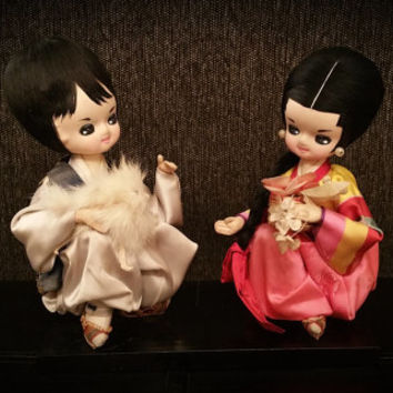 So Yea - Korean Dolls