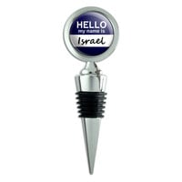 Israel Hello My Name Is Wine Bottle Stopper