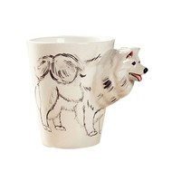 Lovely 3D Ceramic Dog Mug