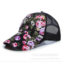 The new female floral hat baseball cap mesh cap spring and summer sports and leisure sun visor sun hat snapback cap