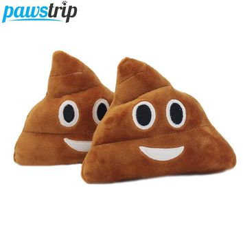 1pc Funny Emoji Pillow Pet Dog Toys Soft Plush Dog Chew Toy 18*15*5cm