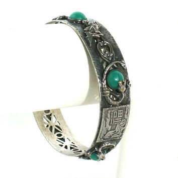 Jade Cabochons, Dragons, Bangle Bracelet, Neiger Vintage Jewelry