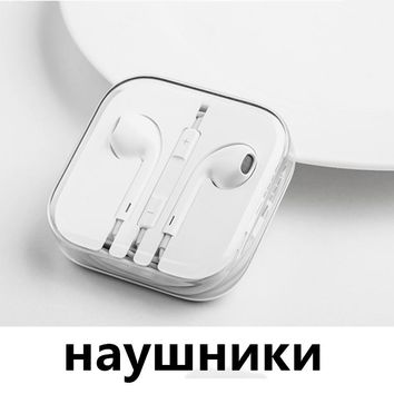 Earphone for iPhones with Mic