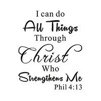 "I can do all things through Christ who strengthens me Philippians 4:13 Home Bedroom Quote Saying Bible Religious Christian Wall Sticker Decals Transfer Removable Words Lettering (Size1: 11.4"" x 14.1"")"