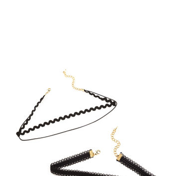 Daring Duo Textured Choker Set