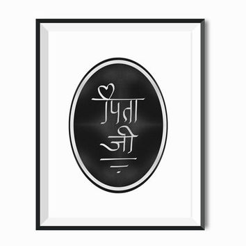 Fathers Day Gift Card / poster Dad written in Indian Calligraphy Typographic Inspirational quote Chalkboard Download Black and White print