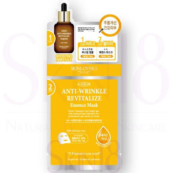 SKINLOVERS 2 Steps Anti-wrinkle Revitalize Essence Mask
