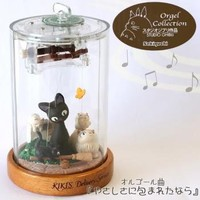 Studio Ghibli Music Box (Kiki's Delivery Service)
