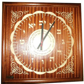 Large Hebrew Wall Clock Wood Veneer