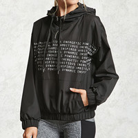 Active Graphic Anorak