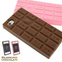 San-X Rilakkuma Chocolate Bar iPhone 4S/4 Silicone Cover
