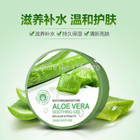 Natural 92% Aloe Vera Gel Facial Cream Face Skin Care Value Of Natural Skincare Products Anti Acne Moisturizing