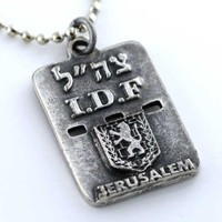Israeli Army Dog Tag Necklace with Lion of Judah - Symbol of Jerusalem