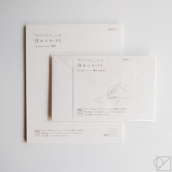 MD Cotton Letter Pad & Envelopes