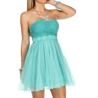 Tawny- Aqua Lace Glittery Short Prom Dress