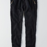 AEO Women's Zipper Jogger