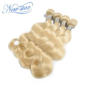 Brazilian Remy Hair Blonde Body Wave 4 Bundles #613 Hair Weave Extension 100% New Star Human Hair Weaving