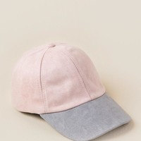 Larisa Two Tone Baseball Cap