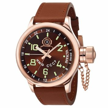 Invicta 7107 Men's Russian Diver Signature Rose Gold Steel Brown Leather Strap GMT Watch