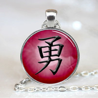 Japanese Bravery Symbol Calligraphy  Necklace Pendant (PD0184)