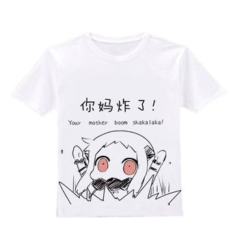 7Colors Anime Kantai Collection T-shirt Cosplay Costumes Hoppou Seiki Cartoon Printied Short Sleeve White Tee Shirts Casual Tops