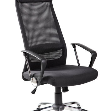 KERLAND High Back Mesh Ergonomic Swivel Adjustable Seat Hight Padded Headrest Computer Desk Office Manager Chair With ArmsBlack