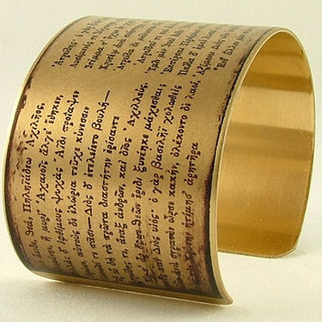 Homer's The Iliad - Trojan War - Achilles - Ancient Greek Poetry - Literary Brass Cuff Bracelet