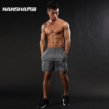 NANSHA Brand Men's Compression Shorts High Waist Drawstring Loose Summer Beach CasualRunning Breathable Elastic Male Shorts